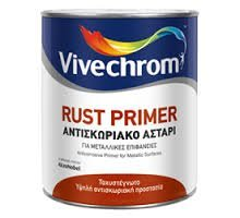 Vivechrom Rust Primer Γκρί Και Καφέ