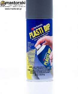 Plasti Dip Spray Gunmetal Grey