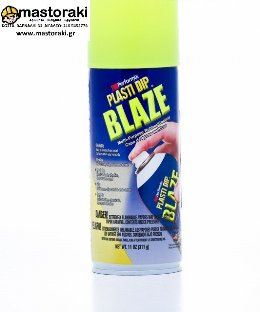 Plasti Dip Spray Blaze Yellow