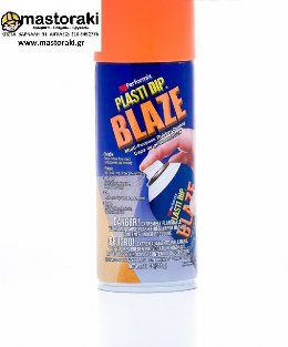 Plasti Dip Spray Blaze Orange