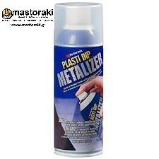 Plasti Dip Spray Silver Metalizer